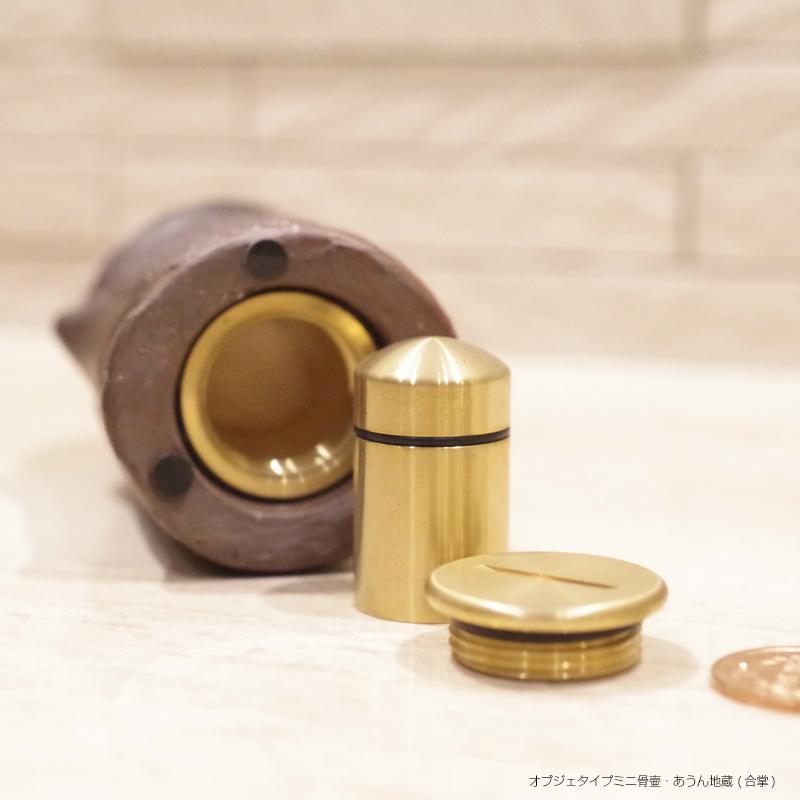 手元供養用ミニ骨壷 備前焼オブジェタイプの小さな骨壺 「あうん地蔵 」敷板付