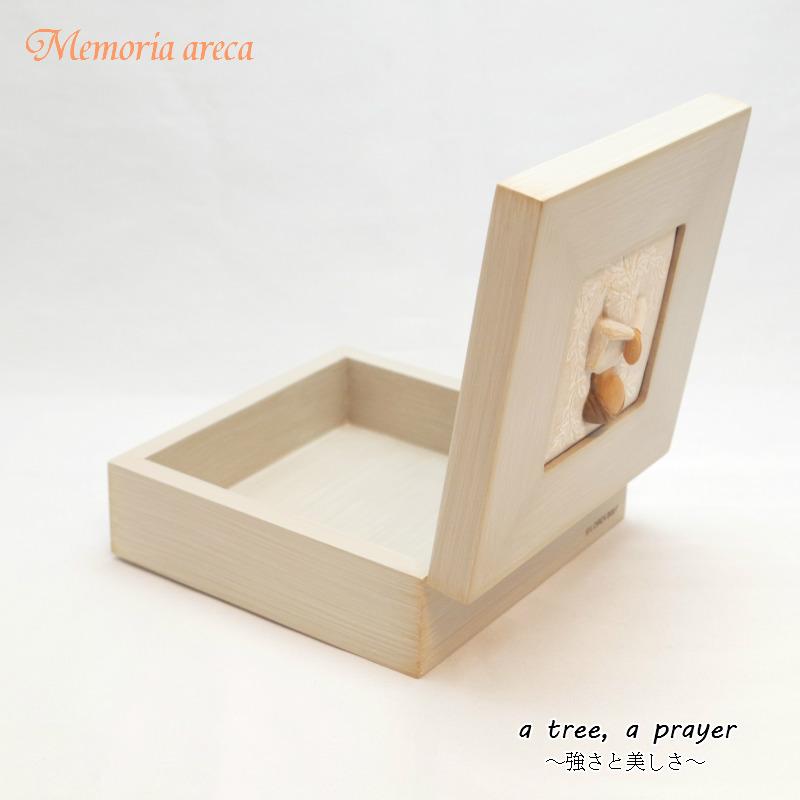 メモリアルボックス【a tree, a prayer】 〜強さと美しさ〜 WillowTree