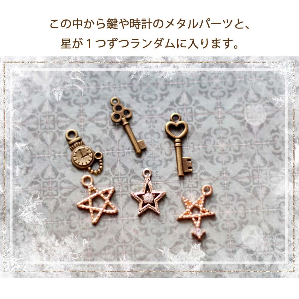 MP-60695 Asuka COllectors Set - Spellbound