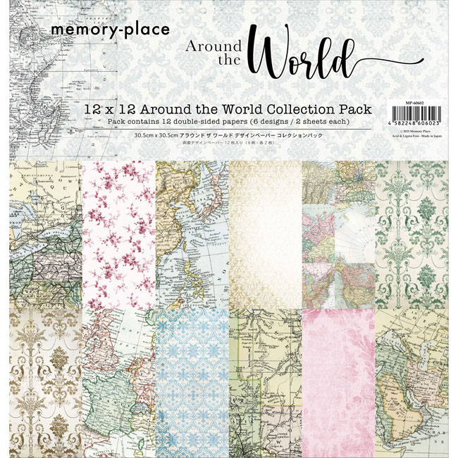 MP-60602 Around the World 12x12 Collection Pack