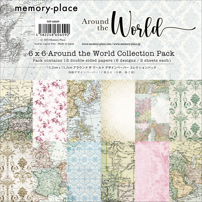MP-60609 Around the World 6x6 Collection Pack
