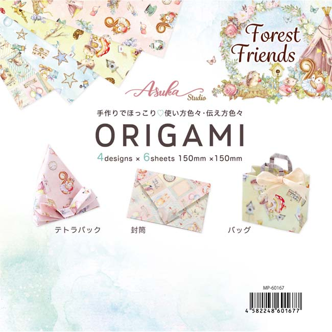 MP-60167 ORIGAMI Forest Friends