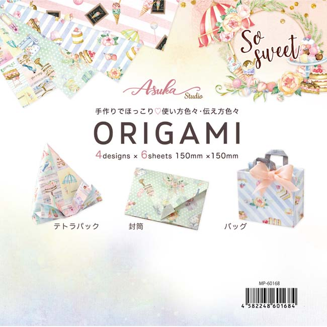 MP-60168 ORIGAMI So Sweet