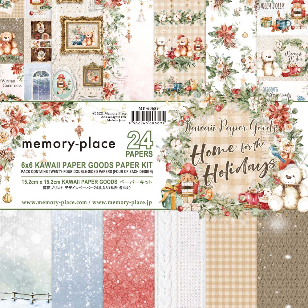 MP-60689  Home for the Holidays  6x6 Paper Kt