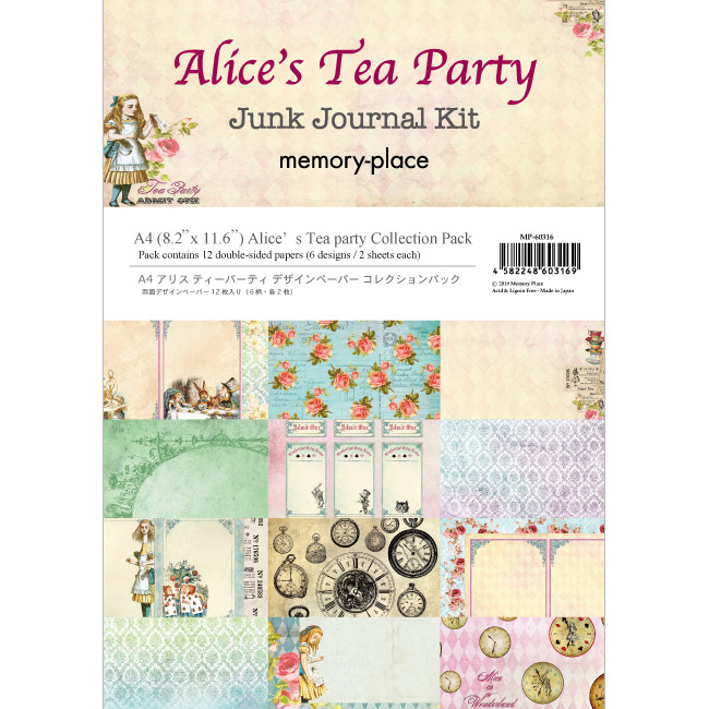 MP-60316 A4 Alice Collection Pack