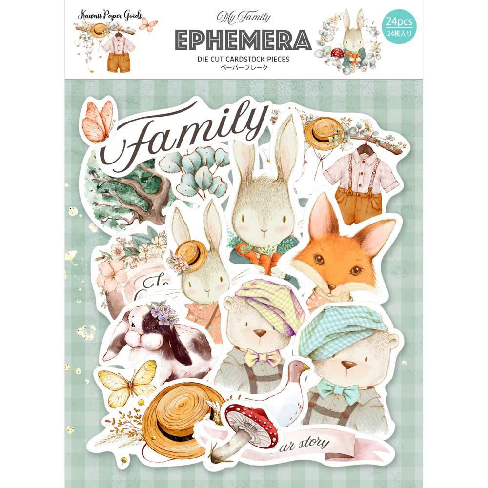 【サブスクリプション送料無料】MP-60676 Kawaii Paper Goods サプスクリプション Home For The Holidays 2021 Vol.3