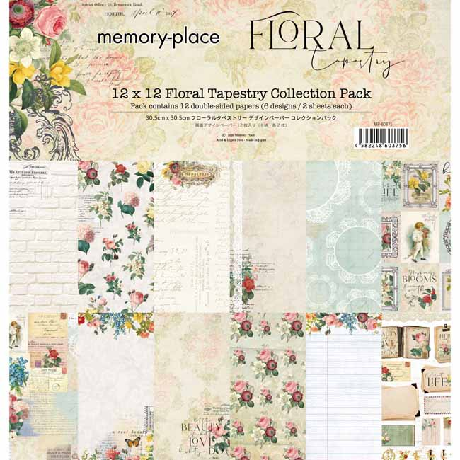 MP-60375 Floral Tapestry 12x12 Collection Pack