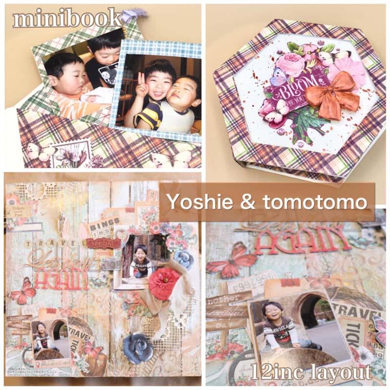 MP-60790 有賀朋子先生 Yoshie&tomotomo 12インチ&ミニブックキット