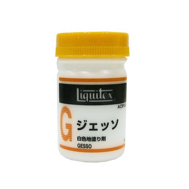 ZZ-80112 Liquitex 【ジェッソ】 リキテックス ジェッソ 50ml