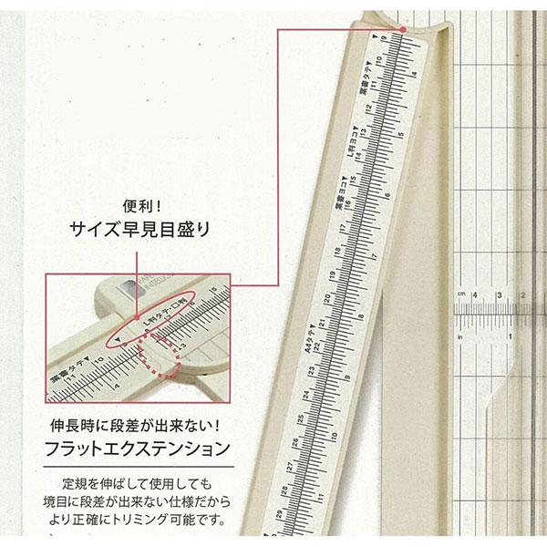 PI-00855 Paper Intelligence 12インチ ペーパートリマー