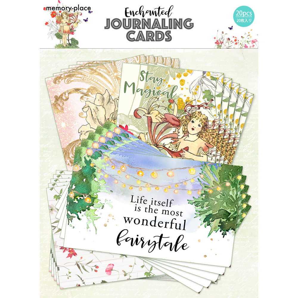 MP-60828  Enchanted Journal Card