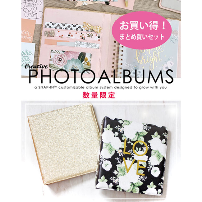 MP-60576 Webster's Pages Creative Photo Albumセット Gold Glitter & Black Floral