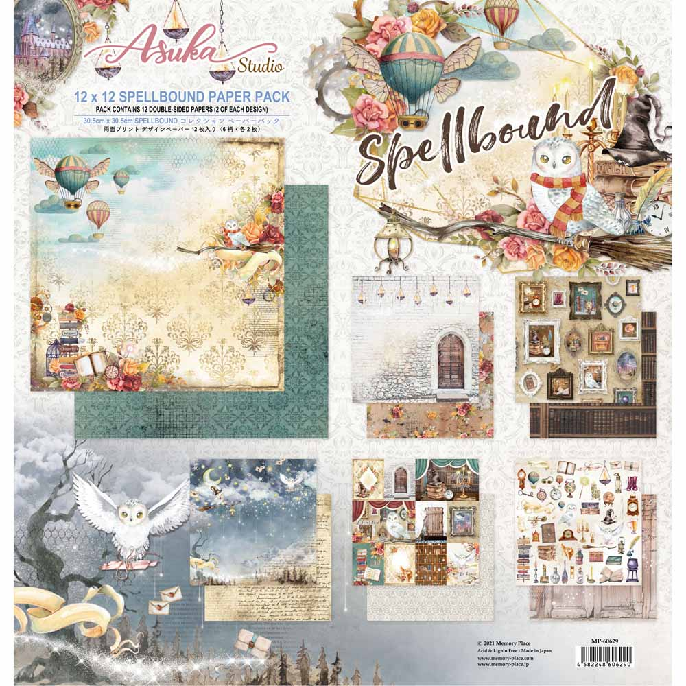 MP-60629  Spellbound 12x12 Collection Pack