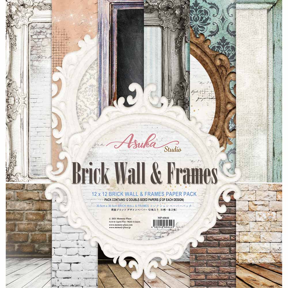 MP-60644  Brick Wall & Frames 12x12 Collection Pack