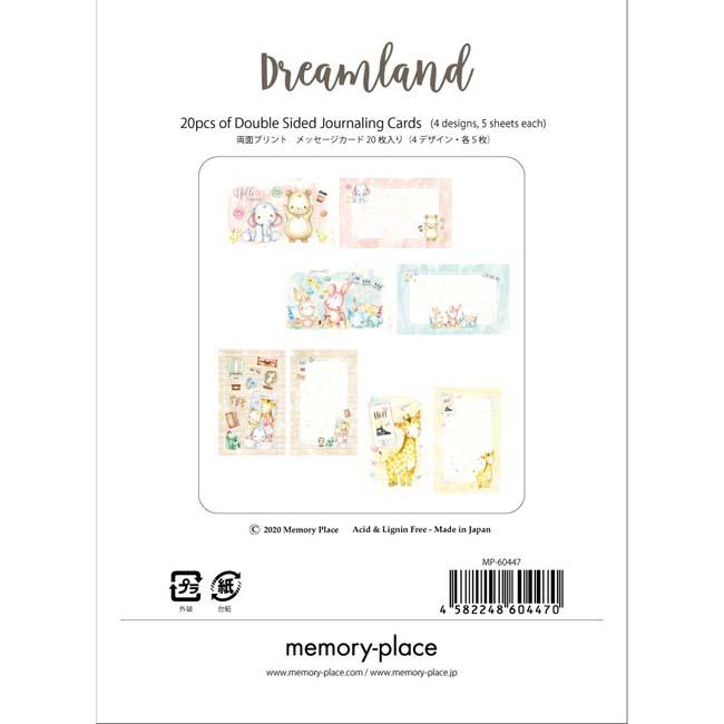 MP-60447 Dreamland ジャーナルカード