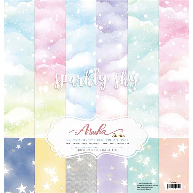MP-60451 Sparkly Sky 12x12 Collection Pack