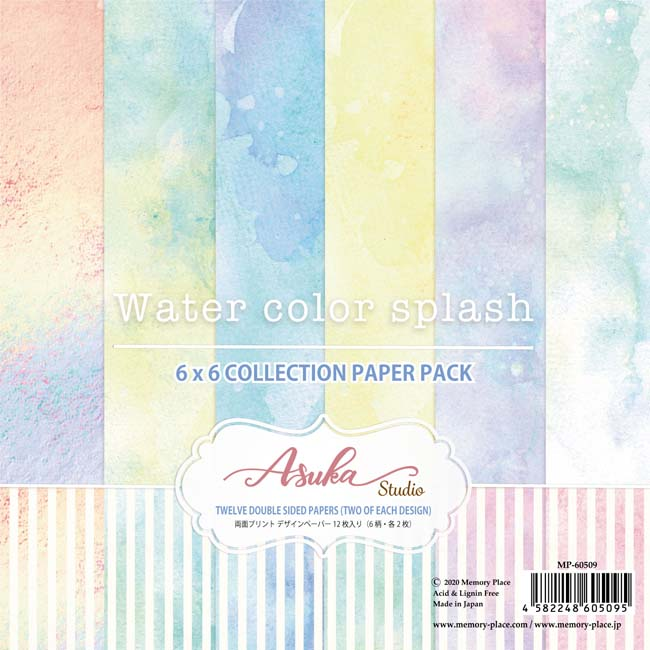 MP-60509 Watercolor Splash 6x6 Collection Pack
