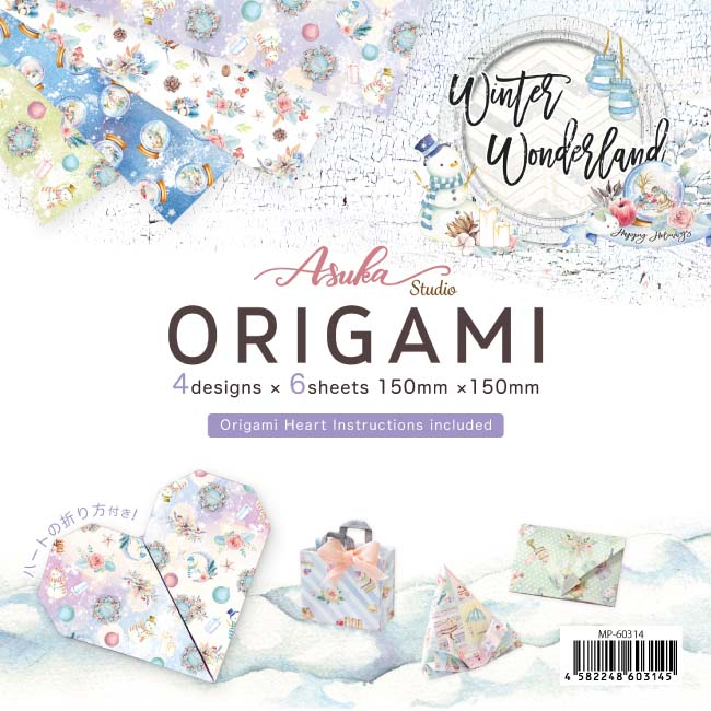 MP-60314 Origami Winter Wonderland