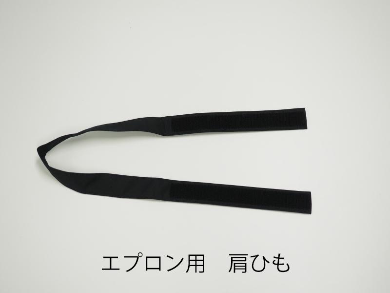 美姿勢へ導いて骨盤をサポートするエプロン(黒×黒ベジ)