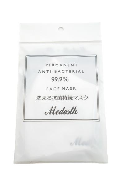 Medesth×PERMA 洗える抗菌持続マスク ホワイト