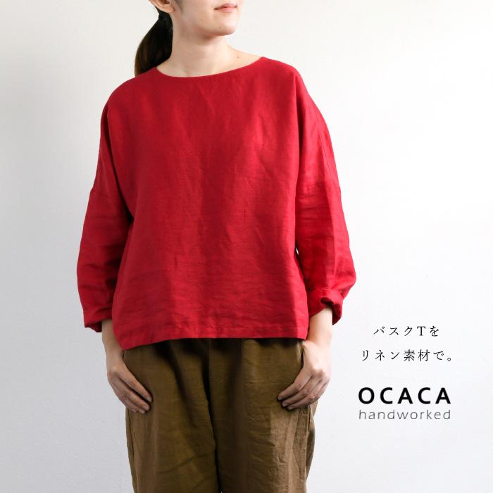【即納】OCACA オカカ<br>リネン100%のバスクTプルオーバー ブラウス<Burro><br>【日本製】【ハンドメイド】【AP】(02OCC-BURRO)(2020421)