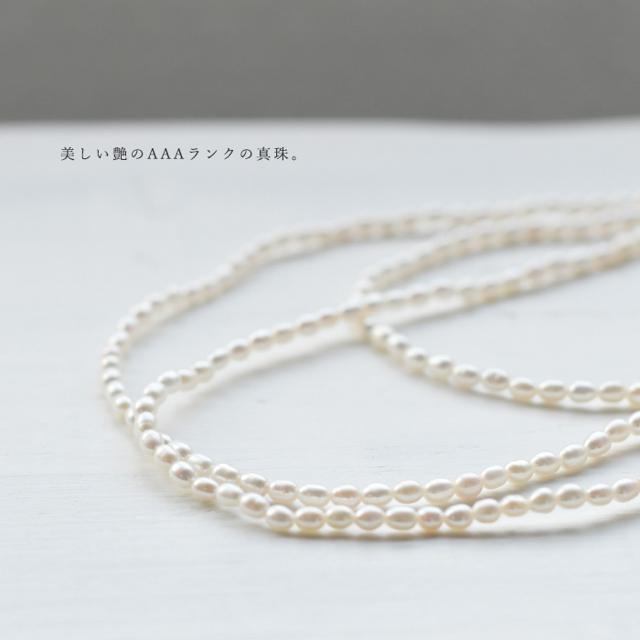 PANACEA パナセア<br>淡水パール ネックレス(ライス6mm粒)(60cm)<br>【ZK】(ASPNC-PEARL-R6-60)(2020042)【ホワイトデー】