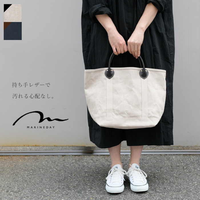 MARINEDAY マリンデイ<br>リネン帆布×レザー トートバッグ<TROOP><br>(91MD-TROOP)(2019151)[SO]