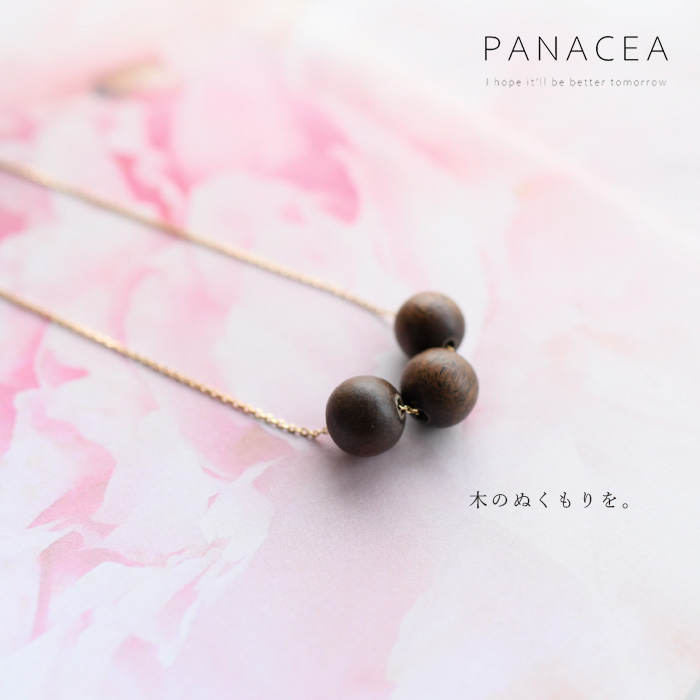 PANACEA パナセア<br>ウッドビーズ×チェーン ネックレス(長さ調整可能)<br>【ZK】(ASPNC-GWOOD-10-G)(2020051)【ホワイトデー】