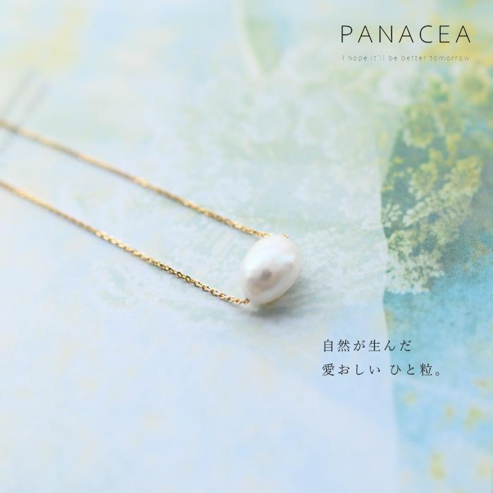 PANACEA パナセア<br>ひと粒パールのネックレス(長さ調整可能)<br>【ZK】(ASPNC-PEARL-B10-G)(2020051)【ホワイトデー】