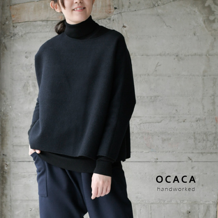 OCACA オカカ<br>Wフェイスソフトメルトンウールのプルオーバー<Cipolla><br>【日本製】【ハンドメイド】【AP】(02OCC-CIPOLLA)(202052)