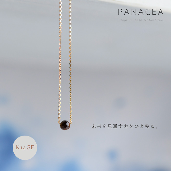 PANACEA パナセア<br>イエロータイガーアイのひと粒ネックレス(K14GF)(長さ調整可能)<br>【ZK】(ASPNC-TIGERY-4-GF)(2020051)【ホワイトデー】