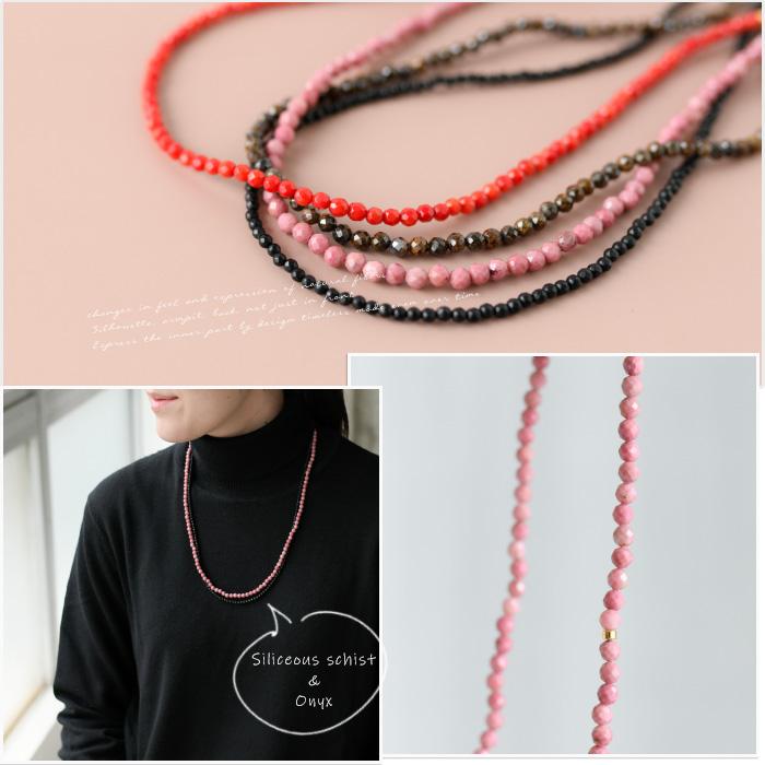 PANACEA パナセア<br>シリシャスシスト ピンク さくら色  ネックレス(60cm)<br>【ZK】(ASPNC-SILICE-4-60)(202101)【パワーストーン】
