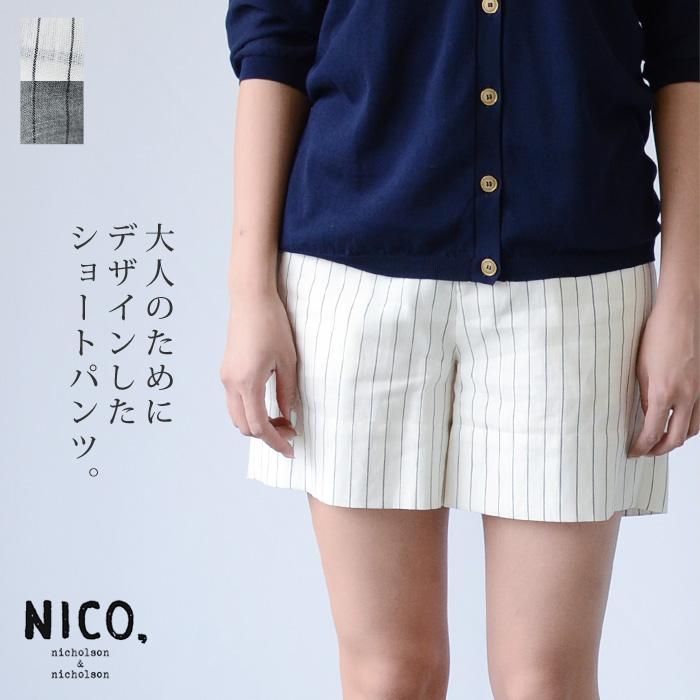 NICO,nicholson&nicholson ニコルソン アンド ニコルソン<br>ピンストライプリネンショートパンツ<br>《メール便不可》【AS】【AP】(51NC-S-PANTS)