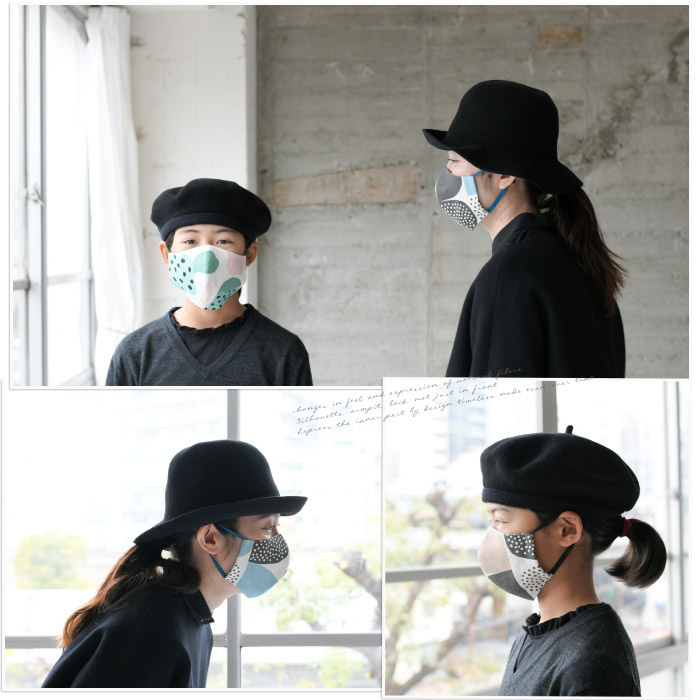 OCACA オカカ<br>日本製 ハンドメイド 北欧 カウニステの生地で作ったマスク(Kauniste Sokeri)<br>レギュラーサイズ<br>【ZK】(02OCC-MASK13)(202102)