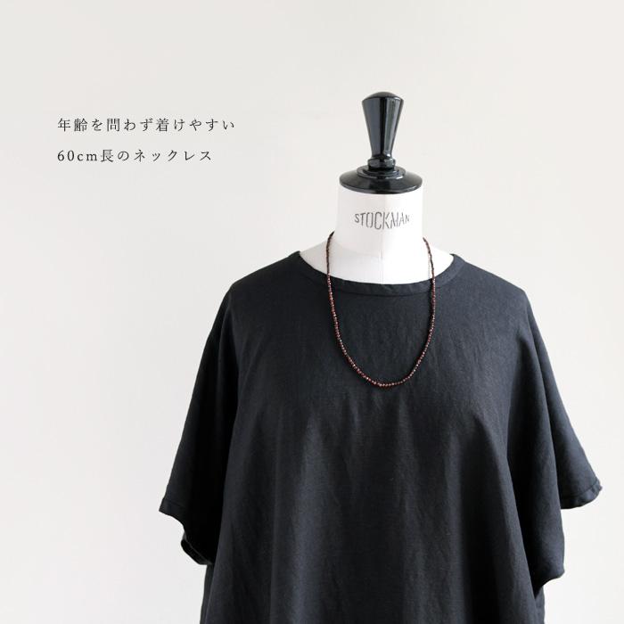 merge ORIGINAL<br>レッド タイガーアイ ネックレス(60cm)<br>【ZK】(ASMG-TIGERR-3-60)(2019301)【ホワイトデー】