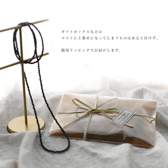 merge ORIGINAL<br>イエロー タイガーアイ ネックレス(60cm)<br>【ZK】(ASMG-TIGERY-4-60)(2019301)【ホワイトデー】