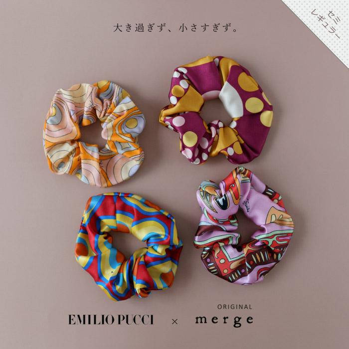 EMILIO PUCCI エミリオプッチ<br>【セミレギュラー】シルクシュシュ<br>merge ORIGINAL オリジナル シュシュ<br>【ZK】(ASPUCCI-CHOUSEMI)(2020072)