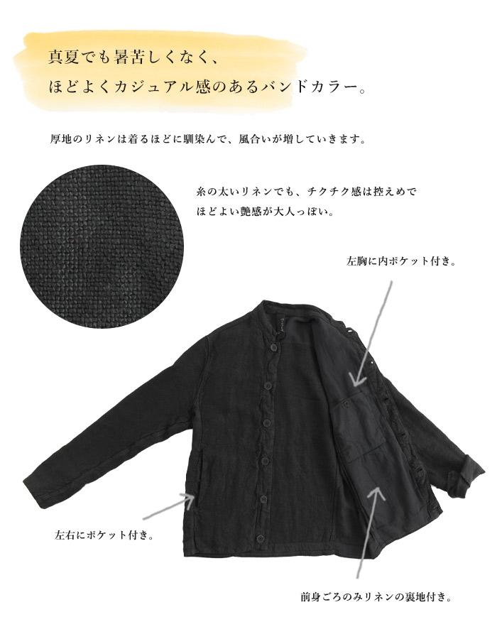 TRANSIT UOMO トランジットウォモ<br>バンドカラーリネンシャツジャケット(ユニセックス)<br>(91TT-UH-Q-261)(2019172)[SO]