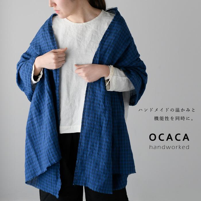 OCACA オカカ<br>オーバーダイリネンのギンガムチェック大判ストール<mandorla><br>【ZK】(01OCC-MANDORLA)(2020073)