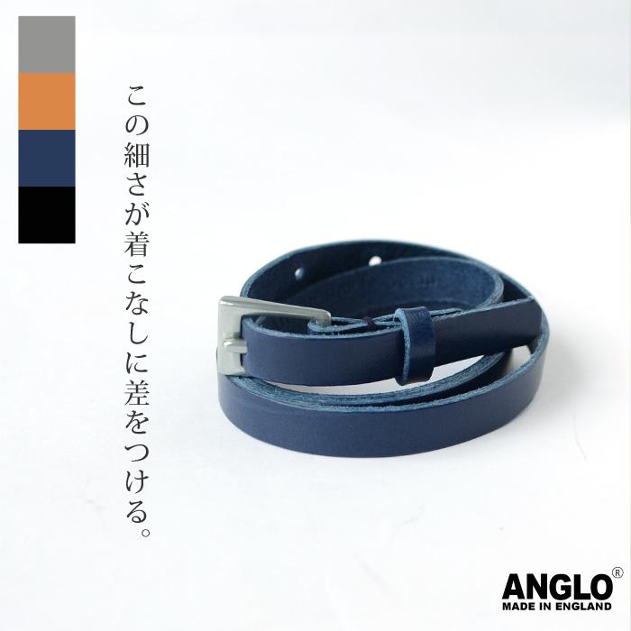 ANGLO LEATHER CRAFT アングロ レザークラフト<br>プレーンレザー細ベルト(12mm)<br>(ASAG-8002)[SO]