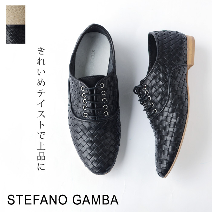 STEFANO GAMBA ステファノガンバ<br>メッシュレザーレースアップシューズ<br>《メール便不可》【AS】【SH】(51SG-7592T)