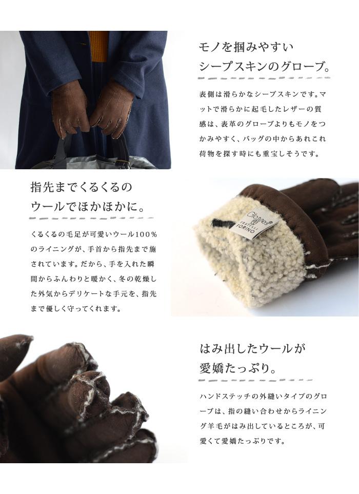 【ファイナルセール】<br>Gloves グローブス<br>シープスキングローブ<br>【AW】【ZK】(42GL-CA1514)