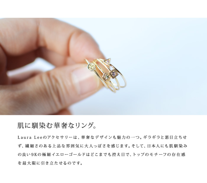 Laura Lee JEWELLERY ローラリージュエリー<br>KALEIDOSCOPE イエロー ゴールド サファイア リング<br>【AS】【ZK】(ASLL-R2)