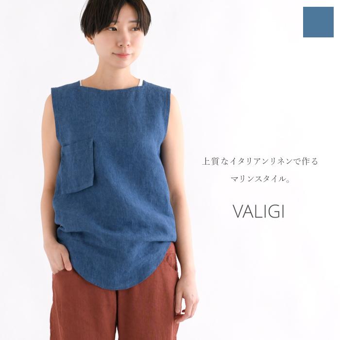 VALIGI ヴァリジ<br>イタリアンリネンポケット付タンクトップ<br>【SS】【AP】(71VAL-31005)(2017161)