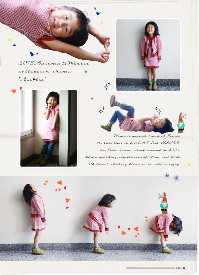 Le petit Lucas ル・プチルカアルパカ レトロニット チュニック ワンピース (キッズ) 【AW】【AP】(32LU-DRESS)