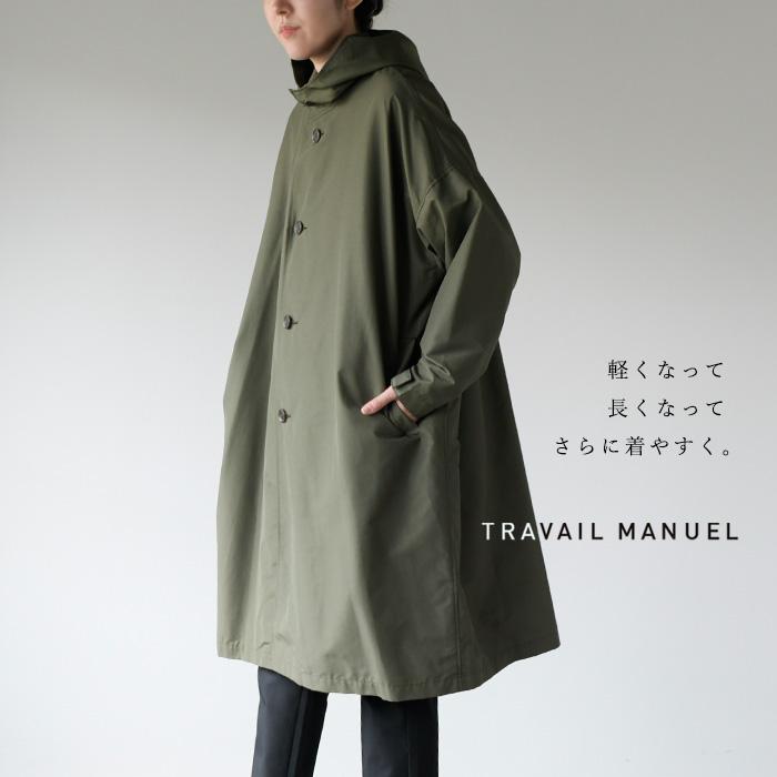 TRAVAIL MANUEL トラバイユ マニュアル<br>64クロスフード付きロングコート<ライトグログラン BIGパーカー>(92TM-492001)(2019412)[SO]