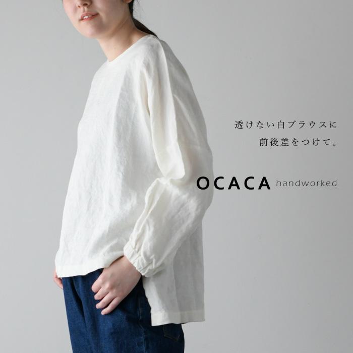 OCACA オカカ<br>ベルギーリネンの前後差プルオーバーブラウス チュニック<risotto><br>【AP】(01OCC-RISOTTO)(2020143)