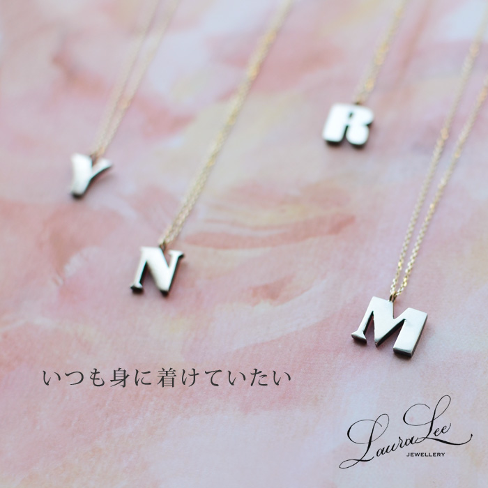 Laura Lee JEWELLERY ローラリージュエリー<br>イニシャル モチーフ ペンダント ネックレス<br>【AS】【ZK】(ASLL-CN7)