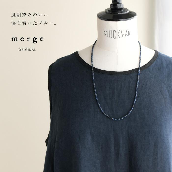 merge ORIGINAL<br>デュモルチェライト ネックレス(60cm)<br>【ZK】(ASMG-DUMOR-3-60)(2019211)【ホワイトデー】