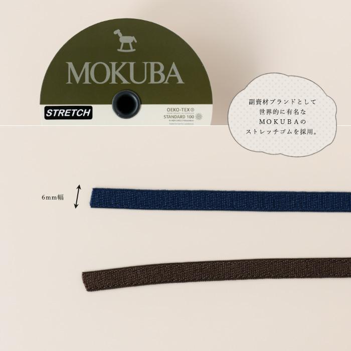 OCACA オカカ<br>日本製 ハンドメイド リネン100%のリバーシブルマスク(キナリ)<br>ゆったり マスク焼け対策<br>【ZK】(01OCC-MASK5)(2020292)